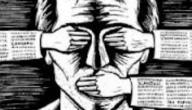 مفهوم حرية التعبير