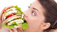 كيفية زيادة الوزن بطريقة صحية