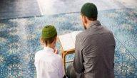 مميزات الثقافة الاسلامية
