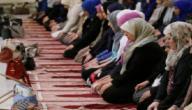 حكم الصلاة امام المراة