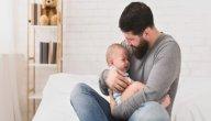 دعاء لتهدئة الطفل