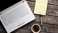 كيفية انشاء مدونة احترافية