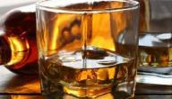 أسباب تحريم الخمر