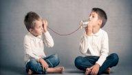 معوقات عملية الاتصال