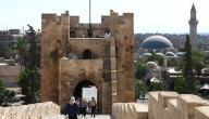 آثار حلب الشهباء