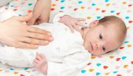 علاج غازات الطفل الرضيع