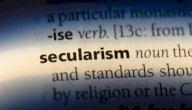ماذا تعني العلمانية