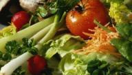 ماهي شروط الطعام الصحي