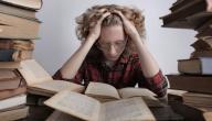 أسباب عدم التركيز في الدراسة