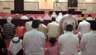 من شروط الصلاة