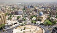 لقب مدينة بغداد