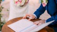 ما معنى زواج مدني