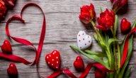 ما حكم عيد الحب