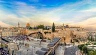 كم عدد ابواب القدس