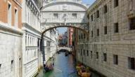 معالم ايطاليا السياحية