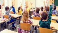 طرق تحفيز الطلاب