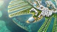 جزيرة المها قطر