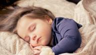 أسباب النوم الكثير عند الأطفال