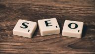 ماهي فوائد محركات البحث