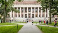 عدد الجامعات في امريكا