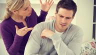 أسباب رفض الزواج