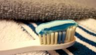 أفضل نوع معجون أسنان