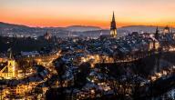 السفر إلى سويسرا