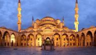 ما واجبنا نحو المسجد