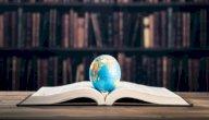 مفهوم مجتمع المعرفة