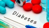 أفضل علاج للسكري من النوع الثاني