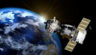 عدد الاقمار الصناعية حول الكرة الارضية