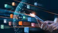 ما هي وسائل الاتصال الحديثة؟