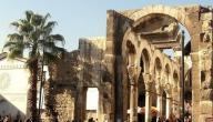 أقدم عاصمة في التاريخ