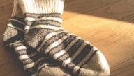 كيف تصنع جوارب من الصوف