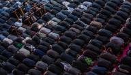 كيفية الصلاة وراء الامام