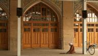 كيفية الصلاة الصحيحة