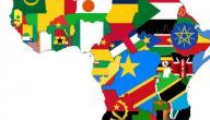 أكبر مساحة في أفريقيا