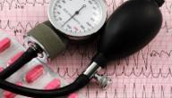 لعلاج ضغط الدم المرتفع