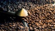 ما فوائد قشر القهوه