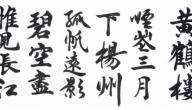 كم عدد الحروف اليابانية