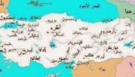 السياحة في الشمال التركي