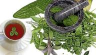 أعشاب لتخفيض ضغط الدم المرتفع