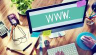الفرق بين تصميم المواقع وتطوير المواقع