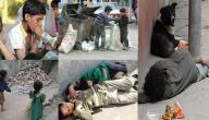 أسباب ظاهرة اطفال الشوارع