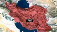 الدول المجاورة لإيران