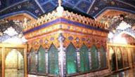 أين يوجد قبر علي بن ابي طالب