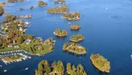 جزر الارخبيل
