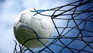 أفضل لعبة كرة قدم بالعالم