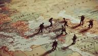بحث عن إدارة الصراع