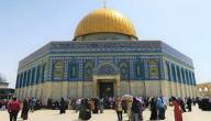 العيد في فلسطين